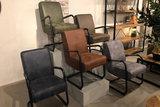 sfeer,fauteuils,pien,cherokee,cognac,antraciet,bruin,blauw,groen,kubus,wonen,culemborg,eleonora