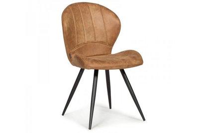 eetkamerstoel,magic,kubus,wonen,culemborg,maxfurn,stoel,stoelen,eetkamerstoelen,