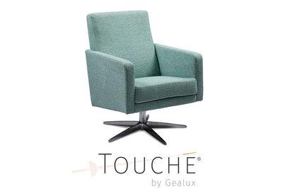 fauteuil,opal,touche,draaifauteuil,gealux,touche,collectie,kubus,wonen,culemborg