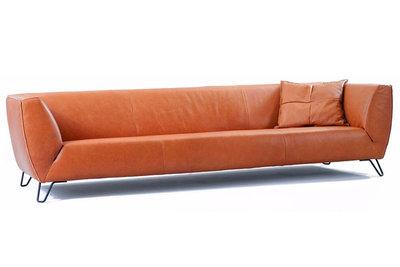 Relaxbanken aanbieding elegant zitsbank le garage metalux for Natuzzi sevilla